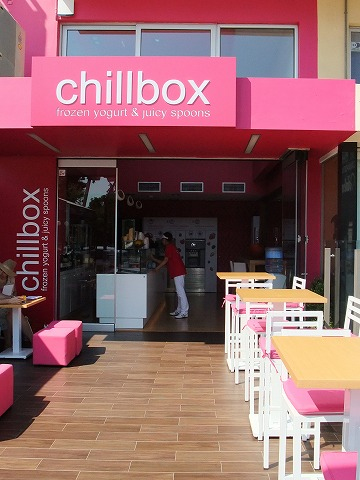 chillbox 2.jpg