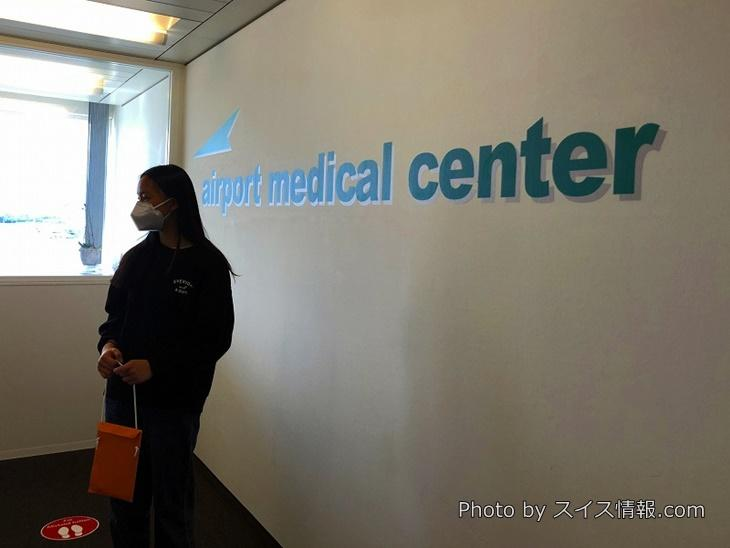 20200831-airport-medical-center-s-text.jpg