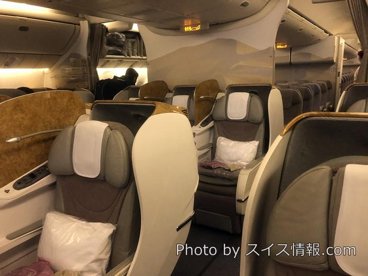 20201228-businessclass-text.JPG
