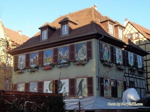 1Colmar_house_640x480_Credit.jpg