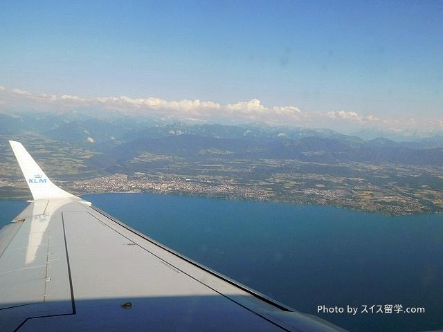 2-2016_Swiss_Study_FlightView_640x480_credit.jpg