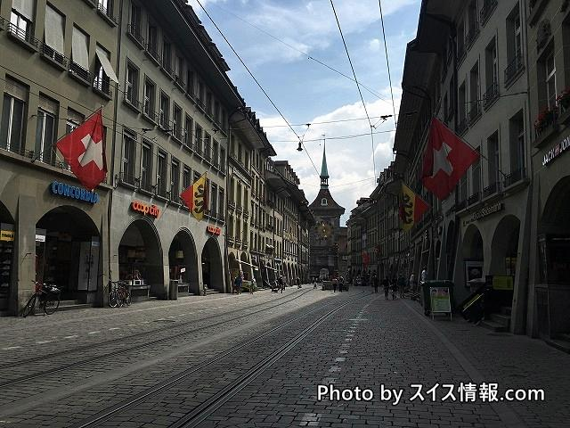 201608_2_Bern_Tour_OldTown_640x480_credit.jpg