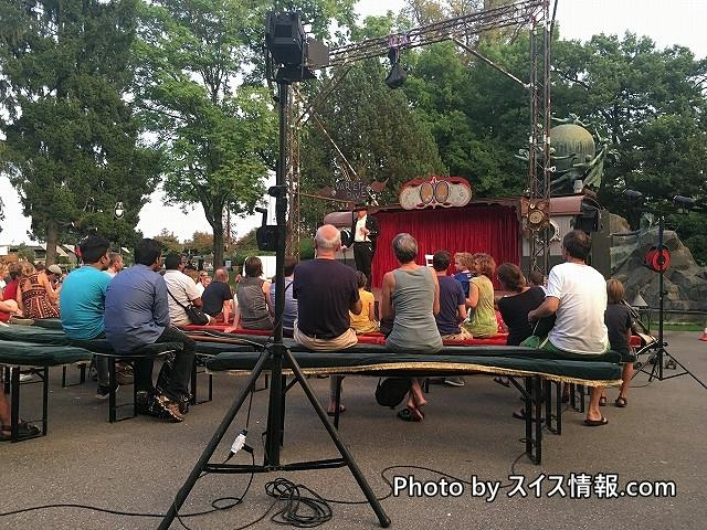 9-Outside_Theater_640x480_credit.jpg