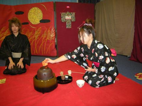 teikyo tea ceremony3.jpg