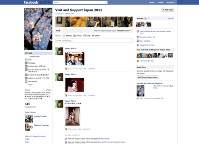 Visit and Support Japan 2011.jpg