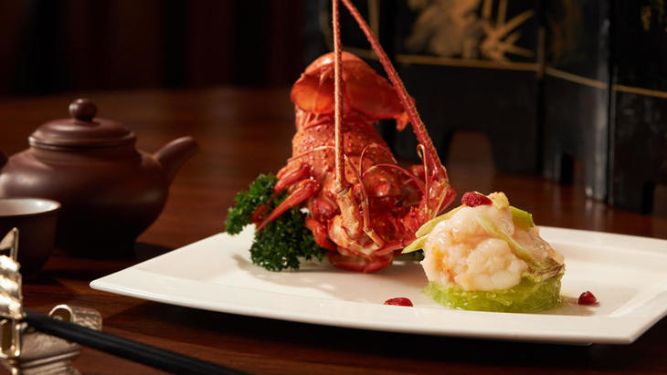 Simmered lobster with supreme soup - horizontal.jpg