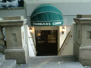 004 starbucks central entrance.jpg