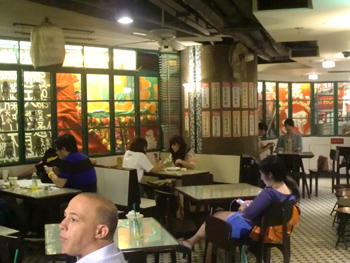 006 starbucks central inside.jpg