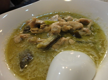 green curry.JPG