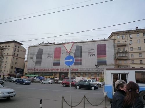 moscow003_100407.jpg
