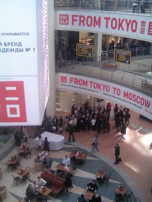 moscow005_100407.jpg