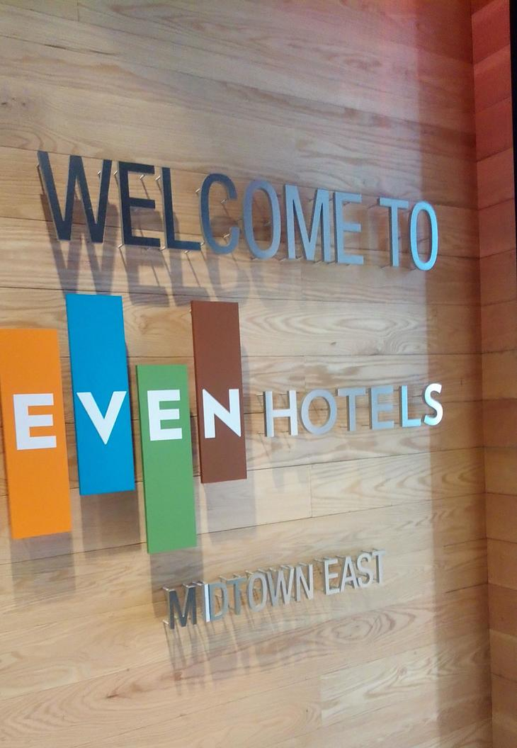 sign-even hotel.JPG