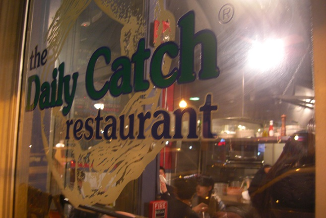 DAILY CATCH RESTAURANT.JPG