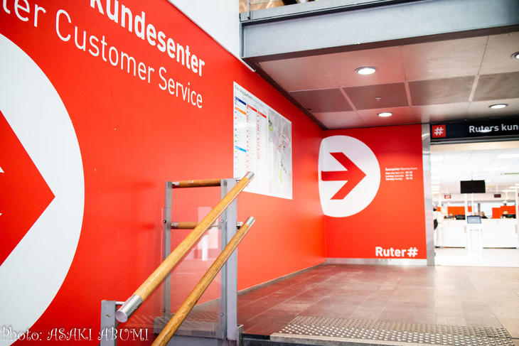 ruter_customerservice_oslo_norway_asakiabumi (1 - 1).jpg