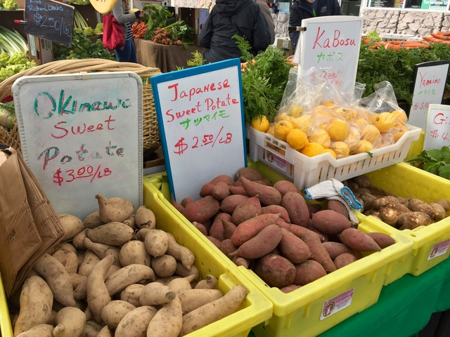 farmersmarket1057sweetpotate-m - 1.jpg