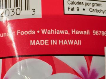 mix2madeinhawaii - 1.jpg