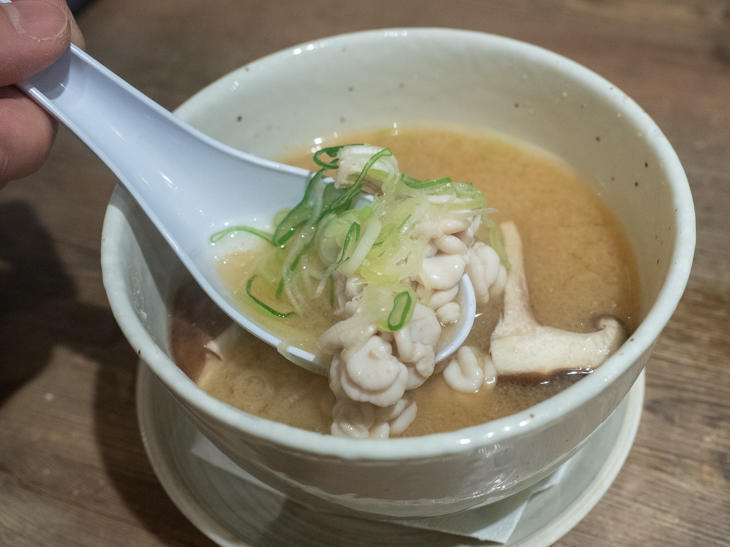 23_miso soup with  soft cod roe _PB120243.jpg