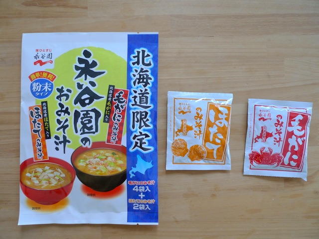 Instant Miso Soup: scallop taste and crab taste, sold only in Hokkaido