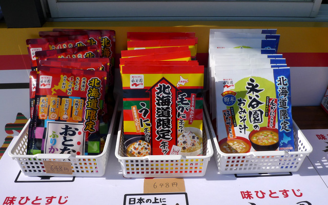 Left: Rice Seasoning Mix, Center: Packages of topping and seasoning for Ochaduke, Right: Instant Miso Soup