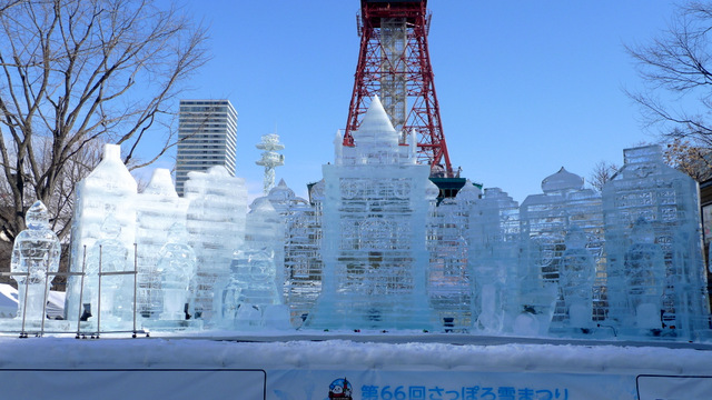 The large ice sculpture, 'The Town of Toys'