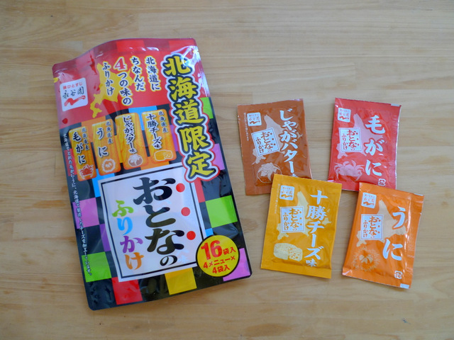 Rice Seasoning Mix, sold only in Hokkaido