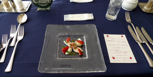 Full-Course French Meal with All Sort of Strawberry Dishes at Sapporo Park Hotel~till 31th, May 2015