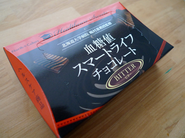 """Blood-sugar level Smart Life Chocolate"" sold in convenience store Lowson in Hokkaido University Hospital"