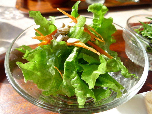 Salad of Purple-stem Mustard and Japanese Mustard  Spinach with Japanese Plum Vinegar and Amaranth Source