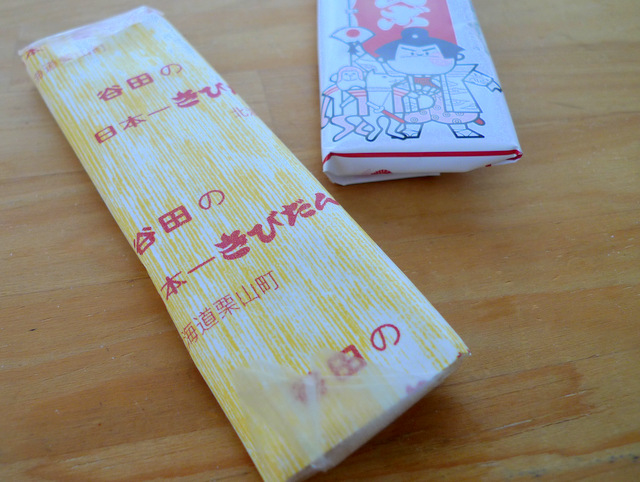 """Kibidango"" wraped with paper"
