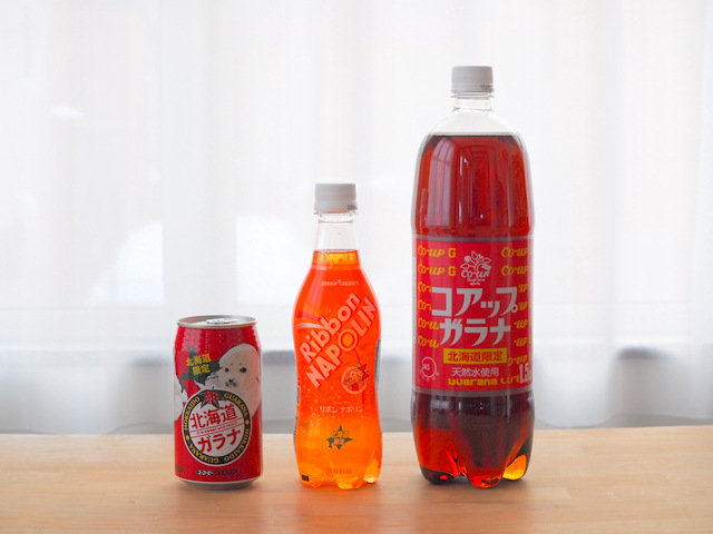 Soul Drinks in Hokkaido, Guarana and Ribbon Napolin