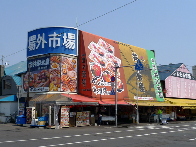 Crab Market in Sapporo Central Wholesale Market