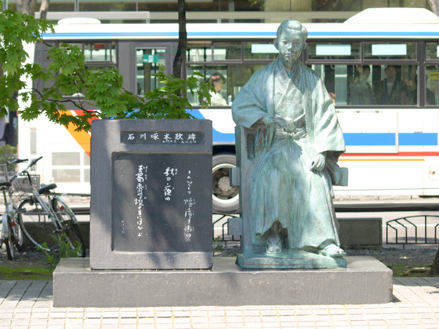 Statue of Famous Japanese Poet Takuboku Ishikawa, who wrote of Toukibi-corn- in this area in his work about 110 years ago