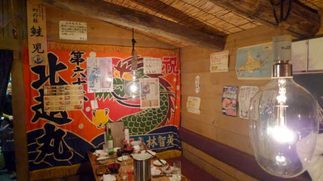Displays derived from fishing such as Tairyo-bata that is the boat flag signifying a big catch and Fishing Light
