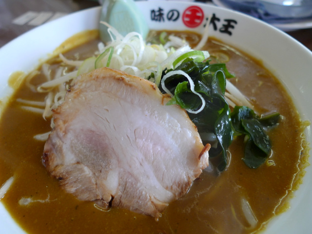 Ganso -Original- Curry Ramen