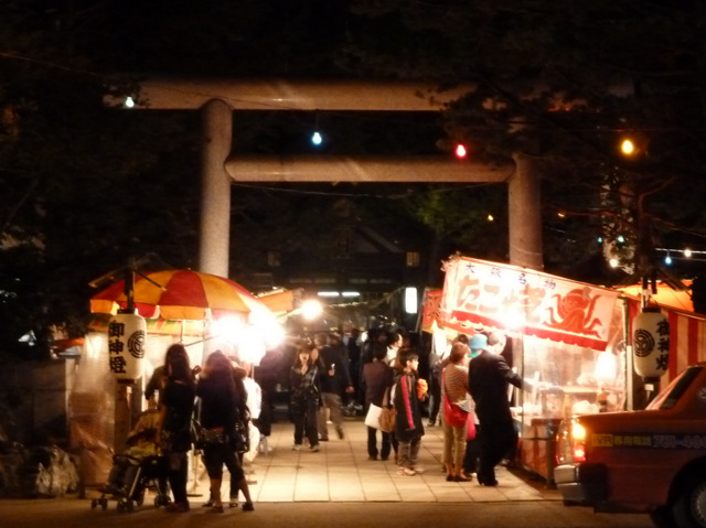 The Yomiya Festival, the previous date