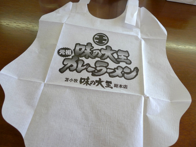 Paper Apron not to get spots of Curry on Clothes