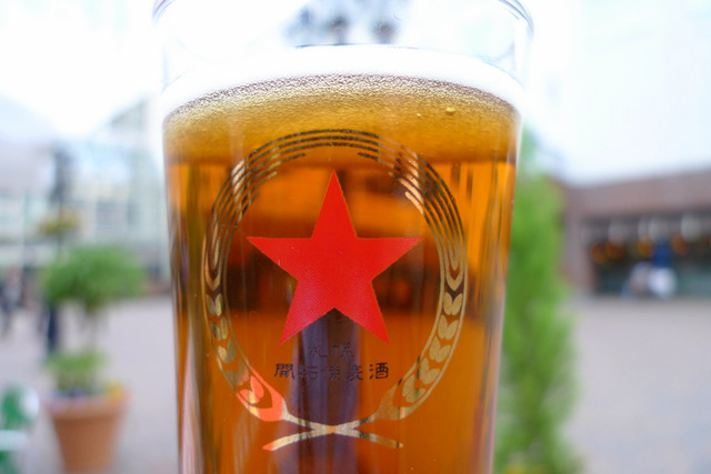 "Altbier ""Red Star"""