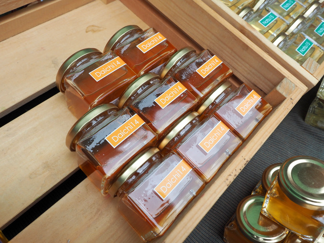"""Non-heated Honey """" Daichi 14"""" that is Mixed Honey from Flowers of Pumpkin, Water Melon, zucchini,etc."""