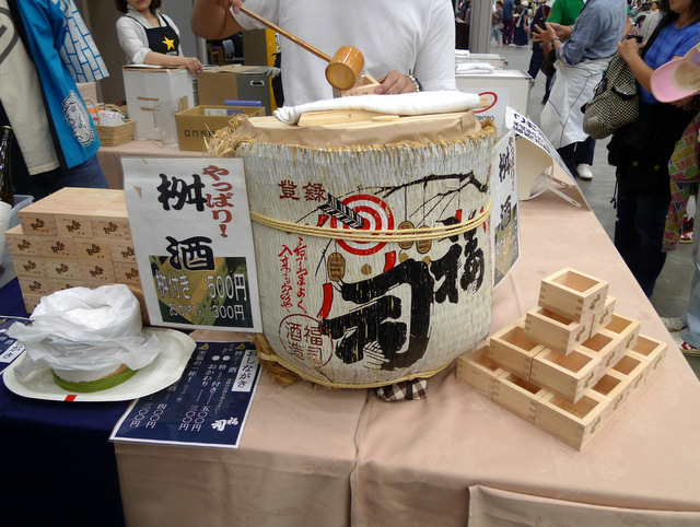 "Local Sake in Kushiro ""Fukutsukasa"""