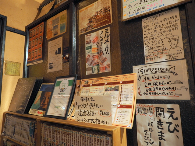 Good old Showa-period-style of the interior and display