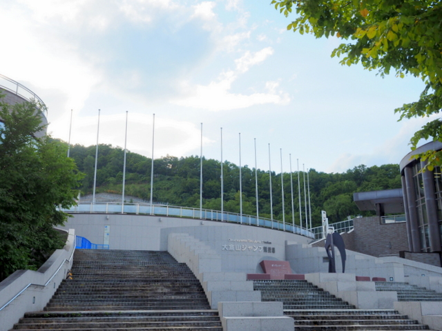 The Sapporo Sports Museum is located next to the Okurayama Ski Jump Stadium