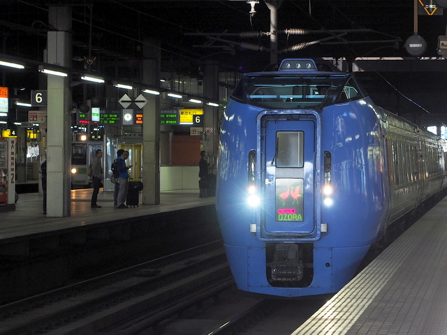 "Limited express train from Sapporo to Kushiro ""Super Oozora"