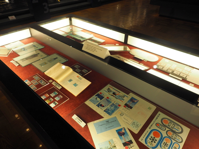 The exhibition from the 1972 Sapporo Olympic Winter Games