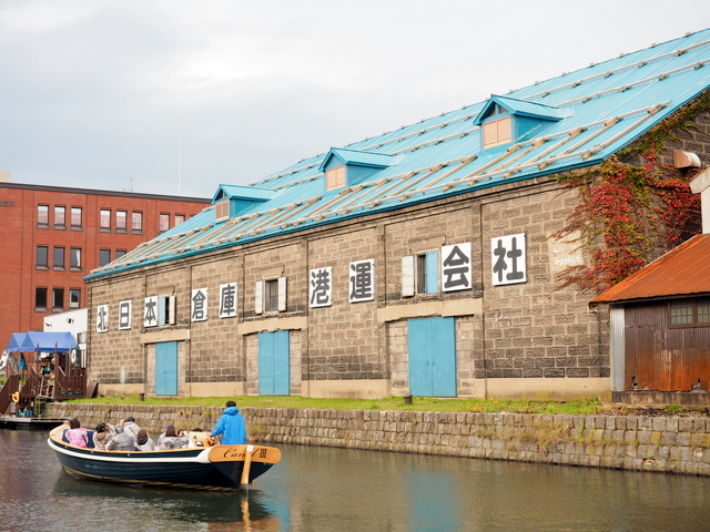 Otaru canal and an old warehouse