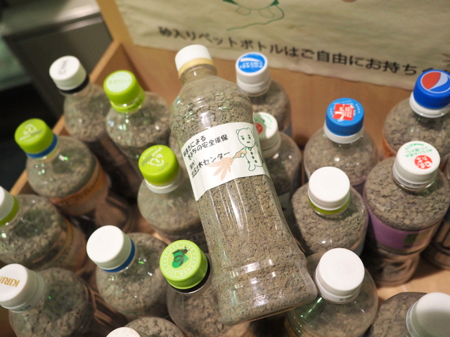 Bottles filled with gravel at the entrance of Sapporo City Hall