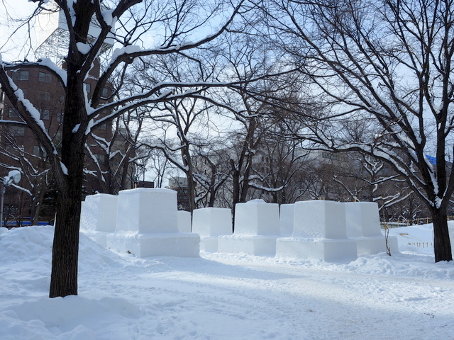 Snow cubes for sculptures created by the citizens of Sapporo