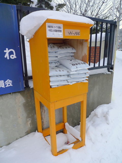 Gravel boxies installed in downtown Sapporo
