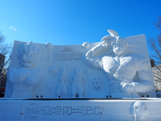 """DRAGON BALL SUPER"" Goku & Vegeta Large Snow Sculpture at 10-chome"