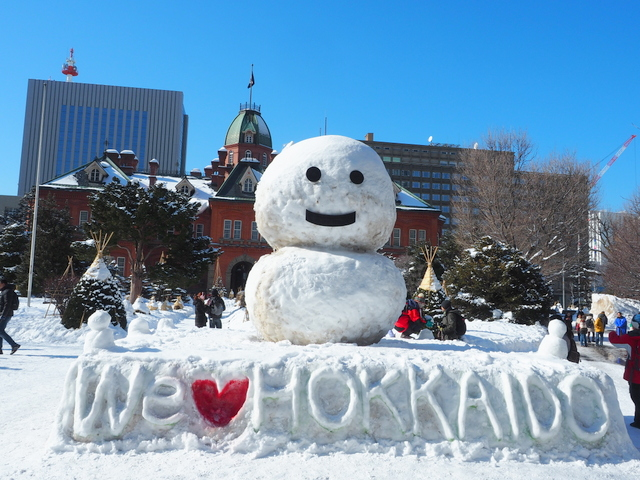 """Omotenashi"" Japanese snowman in the yard of the Former Hokkaido Government Office Building"