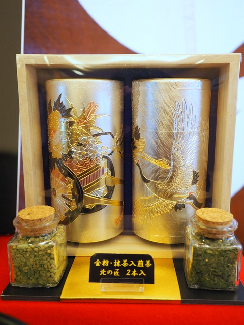 Green tea with edible gold leaf and maccha in the special hand-carved metal can packages